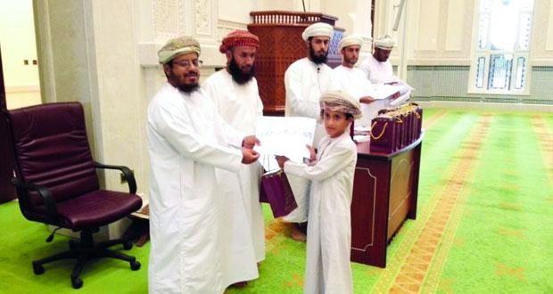 جامع السلطان قابوس بجعلان بني بوعلي يكرم المشاركين فـي دورته الصيفية