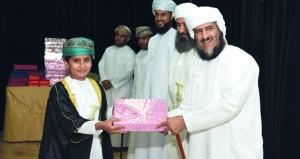 تكريم المشاركين والحاصلين على المراكز المتقدمة في مسابقة القرآن الكريم بإزكي