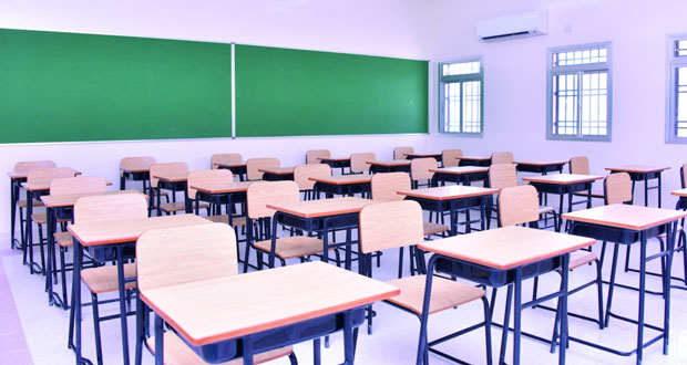 وزيرة التربية والتعليم تهني أعضاء الأسرة التربوية والطلبة وأولياء أمورهم ببداية العام الدراسي (2016 / 2017)