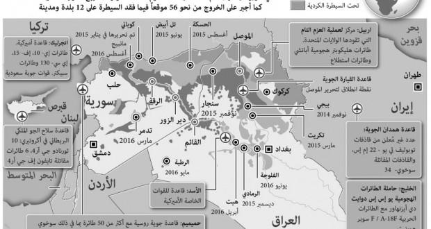 العراق: البشمرجة لا تعتزم ترك الأراضي التي سيطرت عليها