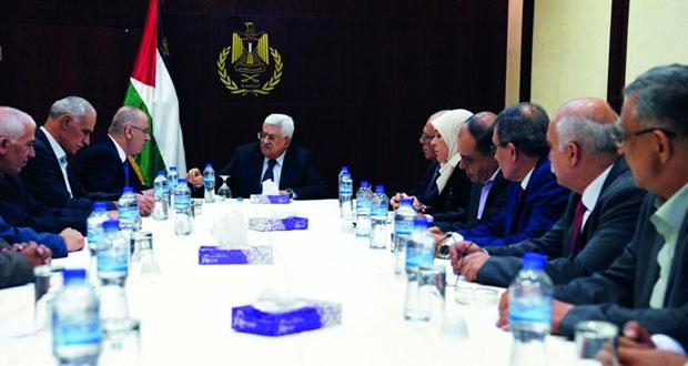 فلسطين تعلن دعمها لعقد مؤتمر دولي بكامل الصلاحيات