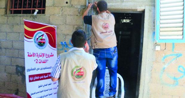 المبادرة العُمانية تختتم مشروع (الإنارة الآمنة 2) بغزة