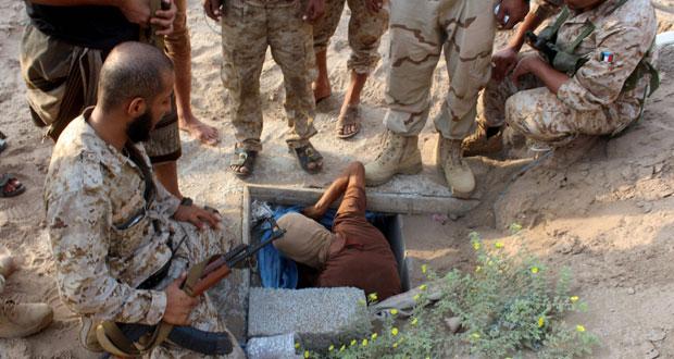 اليمن: التحالف يحقق في قصف مستشفى لـ (أطباء بلا حدود) بحجة