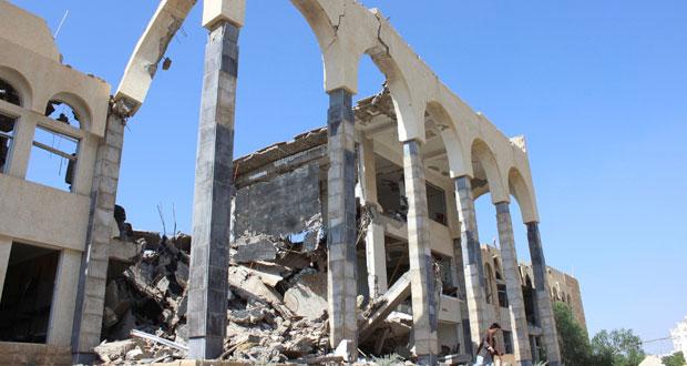 اليمن: حكومة هادي ترحب مبدئيا بمبادرة كيري لحل النزاع