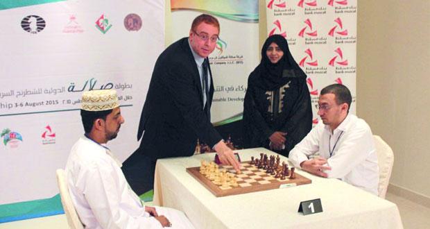 اللجنة العمانية للشطرنج تكثف استعداداتها لانطلاق البطولة الدولية للشطرنج بصلالة