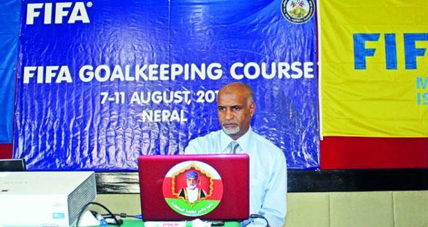 الاتحاد النيبالي لكرة القدم يشيد بالمحاضر هارون البرطماني
