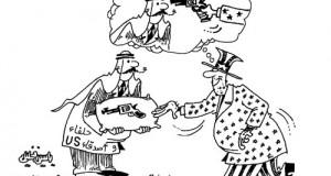 حلفاء وأصدقاء US
