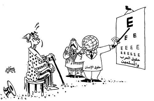 حقوق العرب والمسلمين