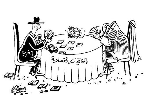 إتفاقيات إقتصادية