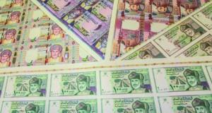 البنك المركزي العماني يصدر صحائف كاملة للأوراق النقدية بفئات متعددة