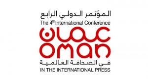 أكتوبر القادم .. افتتاح المؤتمر الدولي الرابع «عمان فـي الصحافة العالمية» و«المعرض الوثائقي السابع»
