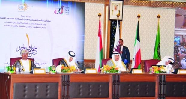 """افتتاح الندوة الفكرية """"تعزيز الهوية الوطنية الخليجية"""" بالكويت"""