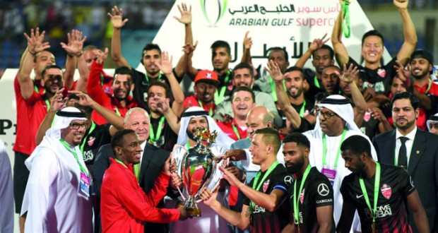 الأهلي يحرز اللقب للمرة الرابعة في كأس السوبر الإماراتي