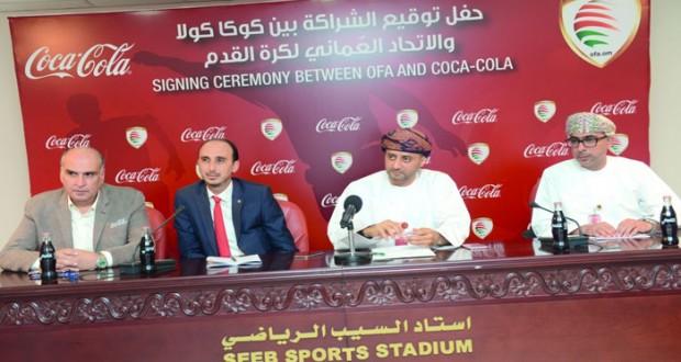 الاحتفال بتوقيع عقد شراكة بين اتحاد كرة القدم وشركة كوكاكولا