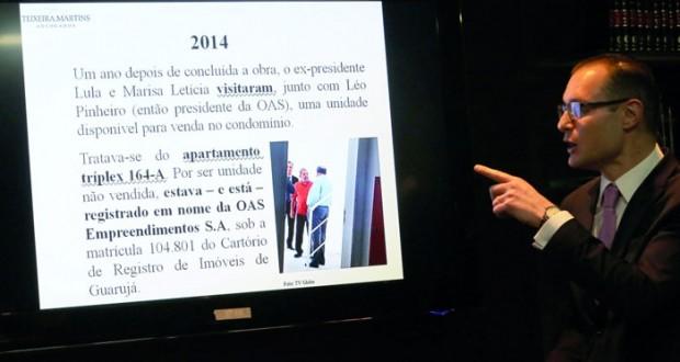 نيابة البرزايل : لولا دا سيلفا كان (القائد الأعلى) لأضخم شبكة فساد