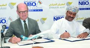 الطيران العماني يجدد مع البنك الوطني العماني اتفاقية رعايته لنهائيات بطولة الجولف الكلاسيكية الكبرى