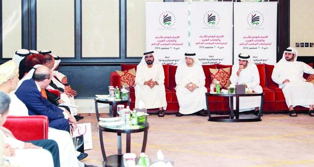 اليوم.. ختام فعاليات اجتماع الأمانة العامة للاتحاد العام للأدباء والكتاب العرب في دبي بمشاركة الجمعية العمانية للكتاب والأدباء