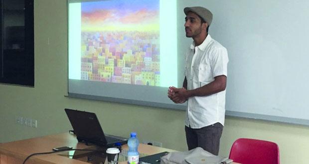 """جامعة السلطان قابوس تنظم حلقة فنية بعنوان """"مدينة الأفق البعيد"""""""