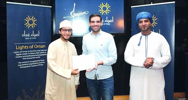 مسابقة «أضواء عمان الدولية» تختتم دورة «الإضاءة الاحترافية والمعالجة الرقمية»
