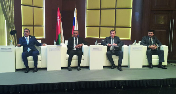 ملتقى فرص الأعمال العماني ـ الروسي الأول يستعرض مجالات التعاون في السياحة والصناعة والنفط والغاز والتعدين