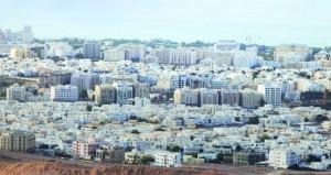 الإسكان: أكثر من مليار ريال عماني قيمة التداول العقاري خلال أغسطس الماضي