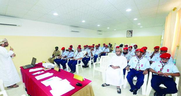 اختتام أعمال المنتدى الكشفي العماني الأول للشباب بالمصنعة