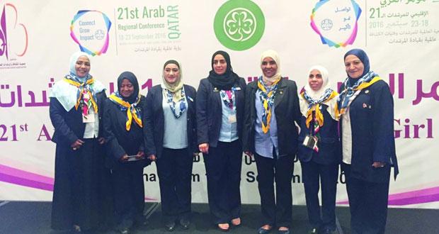 انتخاب السلطنة عضواً للجنة العربية الاقليمية للمرشدات
