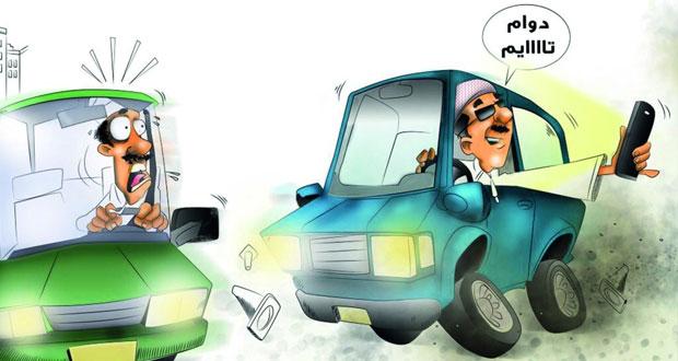 بعقوبات مشددة .. بدء تطبيق قانون المرور الجديد اليوم