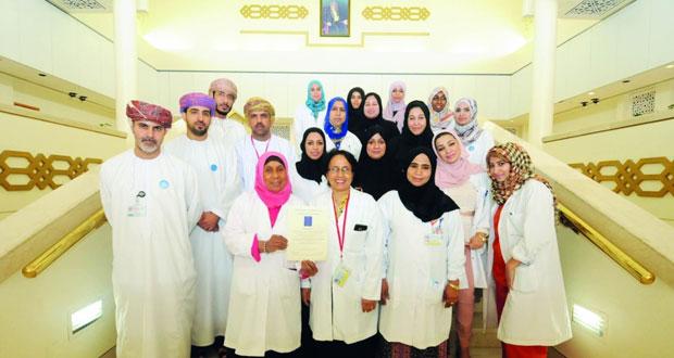 المختبرات الطبية بالمستشفى السلطاني تحصل على شهادة الاعتماد الدولية «الأيزو 15189»