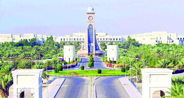 جامعة السلطان قابوس ترفع تصنيفها في سجل البحوث العلمية الدولي وتتقدم في التصنيف العالمي للجامعات (كيوإس)