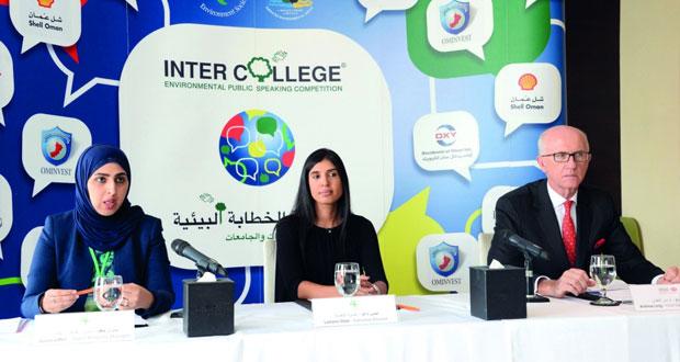 أكتوبر القادم .. إطلاق النسخة الخامسة من مسابقة الخطابة البيئية لطلبة الكليات والجامعات