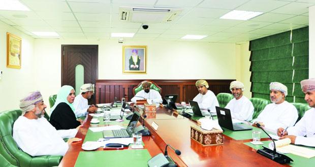 اجتماع مكتب اللجنة العمانية لحقوق الإنسان