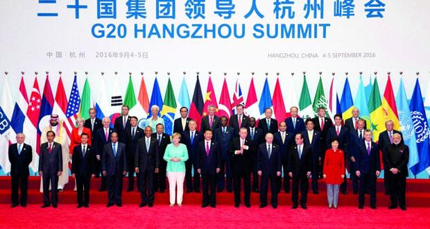 قادة (العشرين) يبحثون خطورة الوضع الاقتصادي العالمي .. واتفاق على (المناخ)