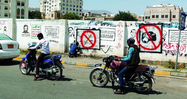 اليمن: تعديل وزاري ومرسوم رئاسي بنقل البنك المركزي إلى عدن