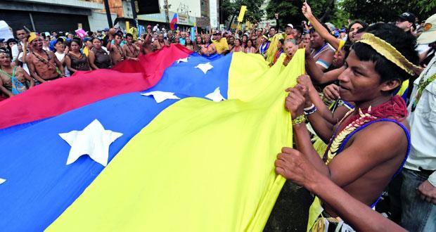 فنزويلا : تظاهرات مؤيدة ومسيرات معارضة لعزل مادورو