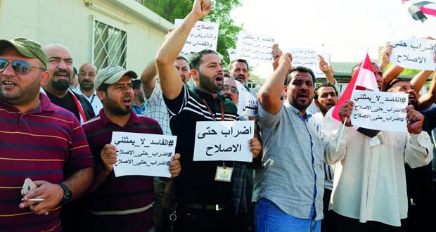 العراق: أنصار الصدر يضربون عن العمل احتجاجا على الفساد