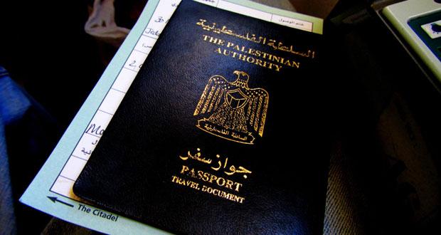 جواز فلسطيني وأربع وثائق .. في انتظار (العودة)