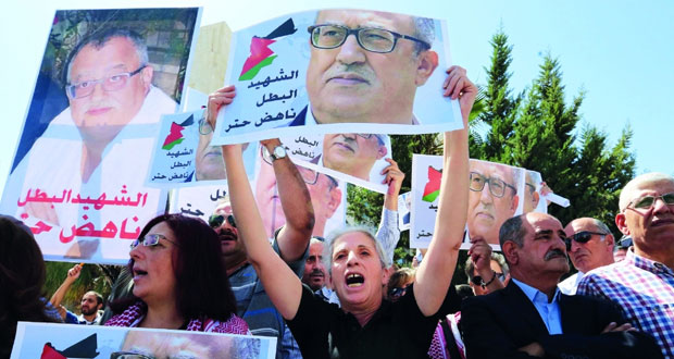 الأردن : احتجاجات منددة باغتيال حتر والسلطات تحظر النشر في القضية