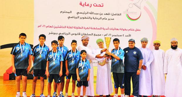 نادي صحم يتوج بلقب بطولة الناشئين لكرة الطاولة لفئة الفرق والبلوشي بطلا للفردي