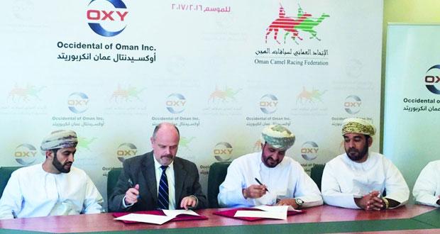 توقيع اتفاقية شراكة بين الاتحاد العماني لسباقات الهجن وشركة اوكسيدنتال
