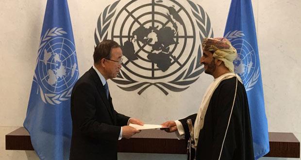 مندوب السلطنة الدائم للأمم المتحدة يقدم أوراق اعتماده