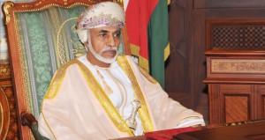 جلالة السلطان يعزي أمير قطر