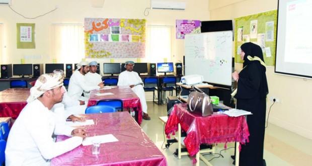 تعليمية جنوب الشرقية تعقد لقاءً تربوياً بالأخصائيين الاجتماعيين والنفسيين بمدارس المحافظة