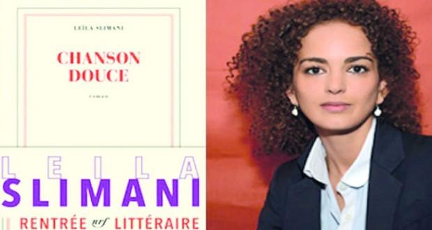 """""""أغنية حلوة"""".. رواية فرنسية حول مأساة عائلة"""
