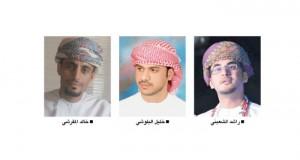 خمسة عمانيين يفوزون بجائزة راشد بن حميد للثقافة والعلوم
