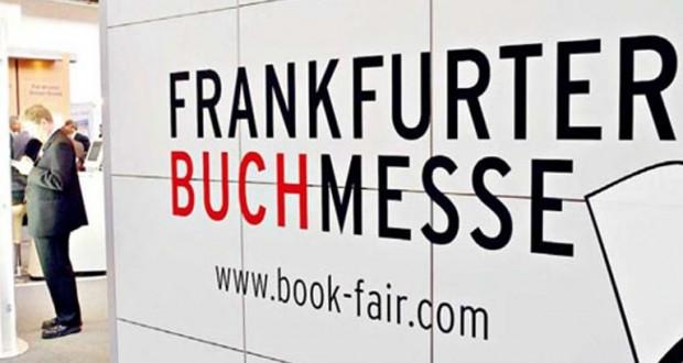 السلطنة تشارك في معرض فرانكفورت الدولي للكتاب