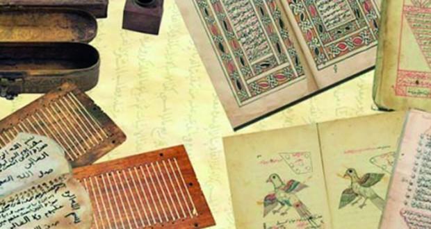 """الجامعة العربية المفتوحة تنظم فعاليات الملتقى العلمي الخامس بعنوان """"دراسات في المخطوطات العمانية"""""""