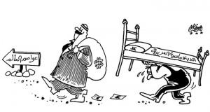 الدبلوماسية العربية