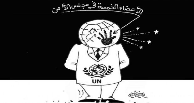 الأعضاء الخمسة في مجلس الأمن
