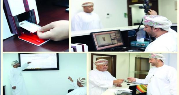 هيئة الوثائق والمحفوظات الوطنية تصدر دليل الاطلاع على الوثائق والمحفوظات